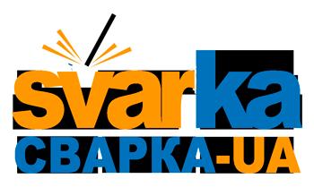 Интернет магазин сварочного оборудования Svarka-ua