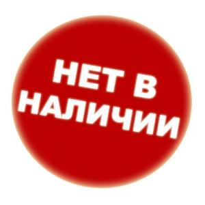 Сварочный инвертор Дніпро-М mini ММА 200