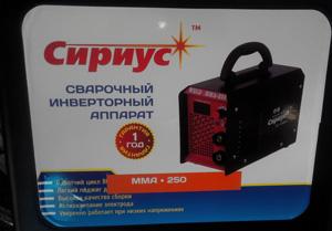 Сварочный инвертор Сириус MMA 250 в кейсе