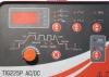 Аргонная сварка Verona TIG-225P AC/DC