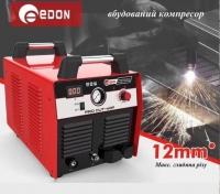Плазморез Edon Pro CUT 40P (с встроенным компрессором)