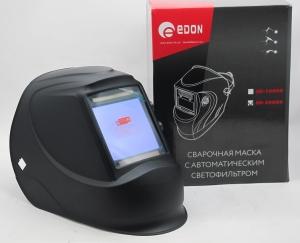 Маска сварщика хамелеон Edon ED-20000