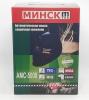 Маска сварщика хамелеон Минск АМС-5000