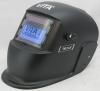 Маска сварщика хамелеон VITA TIG 5-A (цвет черный)
