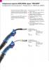 Рукав сварочный Abicor Binzel MB GRIP 15 AK (газовое охлаждение) 3м