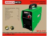 Сварочный инвертор Минск МCА 310
