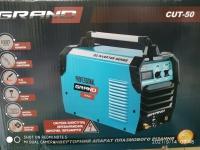 Аппарат плазменной резки Grand CUT 50
