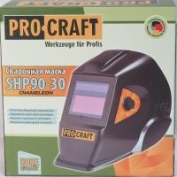 Маска сварщика хамелеон Procrfat SHP90-30