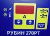 Сварочный инвертор Рубин MMA-270 РТ