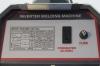 Сварочный полуавтомат Shyuan MIG/MMA 280 Inverter