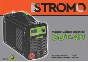 Плазморез Stromo CUT-40 (3 в1)