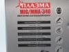 Сварочный полуавтомат Плазма MIG/MMA-340