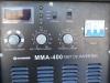 Сварочный инвертор Wmaster MMA 400 (380V)